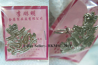 Genuine British Crown Colonial Royal Hong Kong Regiment (V) Offr's Badge
