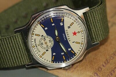 POBEDA Wrist Watch Ocean VMF USSR Vintage Mens Watch /serviced +new strap