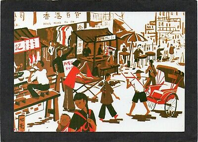 """HONG KONG STREET SCENE SPEED PAINTING 22x33/"""" Unstretched Canvas Art Print"""
