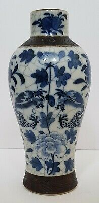 Finely Decorated Antique Chinese Porcelain Blue & White Crackle Ware Vase/jar