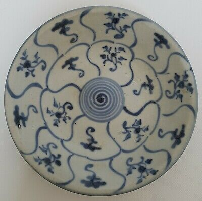 Antique Chinese Porcelain Blue And White Tek Sing Hatcher Plate