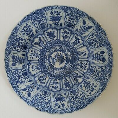 FINE ANTIQUE 17th CENTURY KANGXI CHINESE PORCELAIN BLUE AND WHITE PLATE