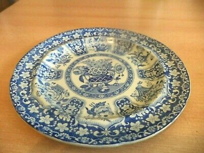 OLD ANTIQUE UNUSUAL SHAPE BLUE & WHITE CHINA POTTERY PLATE childrens invalids ?