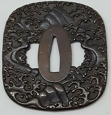 Superb Antique Japanese Iron Tsuba Depicting Waves