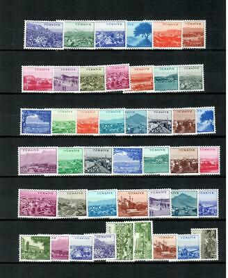 TURKEY OTTOMAN EMPIRE Collection of MODERN MNH  stamp LOT(TURK 248)