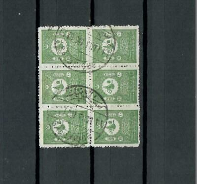 "TURKEY OTTOMAN EMPIRE BLOCK OF StampS "" SALONIQUE"" CANCEL LOT(TURK 249)"