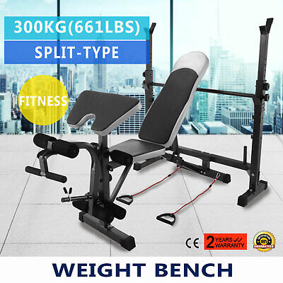 Weight Lifting Bench 660 Lbs Fitness Home Gym Set Adjule Press Pro