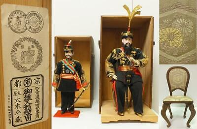 Antique Imperial Japanese Army Dolls General & Lieutenant General Meiji Period