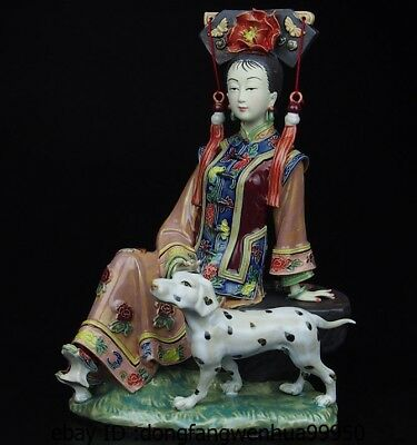 China Palace Pottery Wucai Porcelain Art Decoration Woman Ladies Play Dog Statue