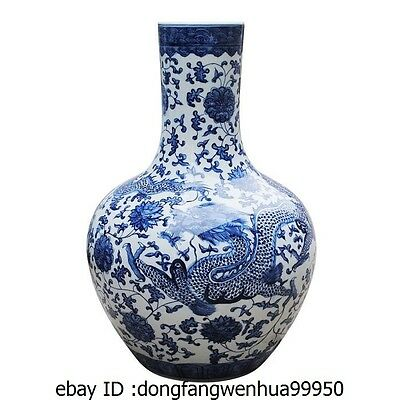 China Jingdezhen Blue and white Porcelain Dragon Decoration Bottle Pot Jar Vase