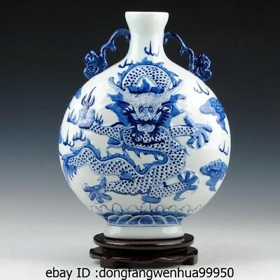China Jingdezhen Blue and white Porcelain Dragon Pattern Decorative Pot Jar Vase
