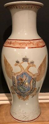 Antique Chinese Export Russian Armorial Vase with Imperial Arms of Catherine the