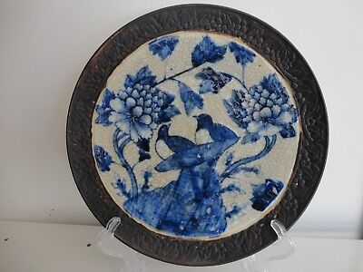 Antique Large Chinese Porcelain Blue & White Charger, 19Th C
