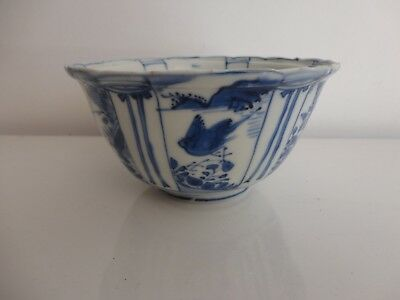 Antique Chinese Porcelain Blue & White Birds 'kraak' Bowl, Wanli Period 17Th C