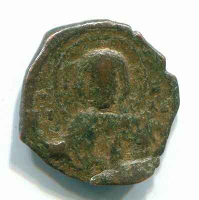 Authentic BYZANTINE EMPIRE  Coin ANC12876.7