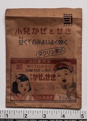 Vintage Japanese Pharmacy Medicine Envelope Child's cold and cough Kimono Mother