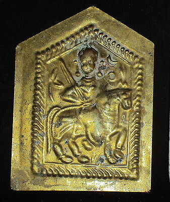 Antique Hindu Traditional Indian Ritual Plaque of God Shiva on Horse  Rare #