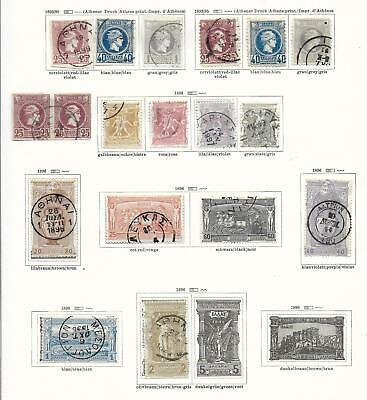 Greece stamps 1893 Collection of 18 CLASSIC stamps HIGH VALUE!