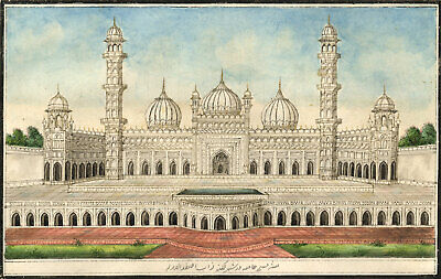 Asfi Mosque, Bara Imambara,Lucknow - Early 19th-century Indian Company painting