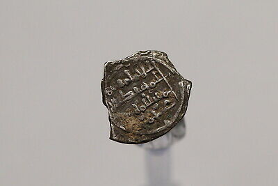 ISLAMIC OLD SILVER COIN WITH 1.77 Gr. B10 #SZ2130