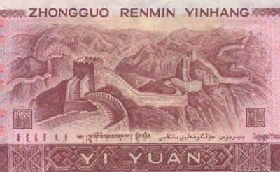 CHINA ¥1 old banknote VF-XF Condition, Minority Races, Rare!