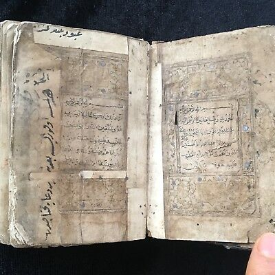Rare Antique Ottoman Turkish Islamic Manuscript Quran 981 A.h. 445 Years Old