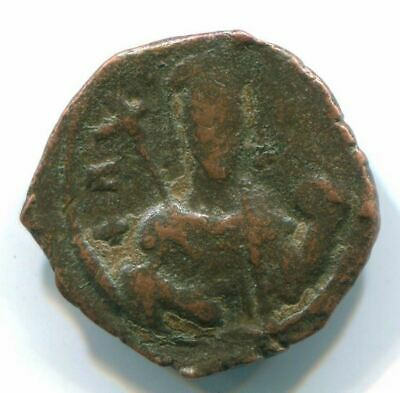 Authentic BYZANTINE EMPIRE  Coin ANC12844.7