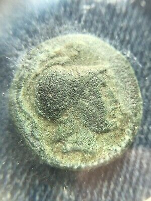 Ancient Roman Coin Extremely Rare