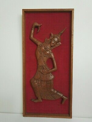 Retro Indonesian Balinese Wood Carved Picture 1970s