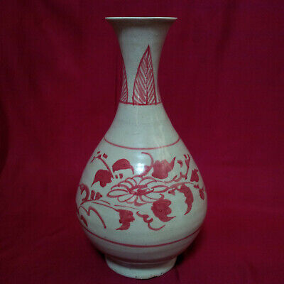 Rare and Antique Chinese Yuan B/W Copper Red Peony Scroll Pear-shaped Vase