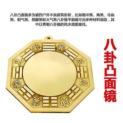 11.7cm Feng Shui Copper Bagua Convex Mirror Chinese Traditional Home Decor八卦凸镜