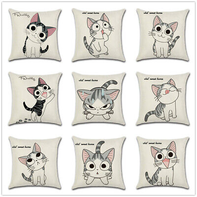 "18"" Cartoon Cat Cushion Cover Pillow Case Waist Throw Home Sofa Deco Out/Indoor"