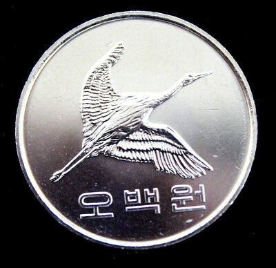 SOUTH KOREA 50 WON 2010 COIN EAR OF RICE UNC