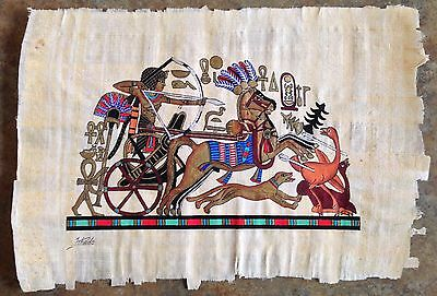 """Egyptian Painting on Papyrus Paper """"King Tut Hunting on a Chariot"""""""""""