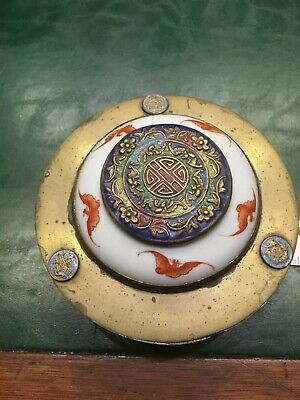 Round Brass Box Enameled Medallions&Panels Intricate Porcelian/Enameled Lid