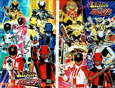 Star Stationery Thief squadron Lupine Ranger VS police squadron Pato Ranger lott