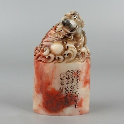 Chinese Exquisite Hand-carved Dragon fish Carving Shoushan Stone seal