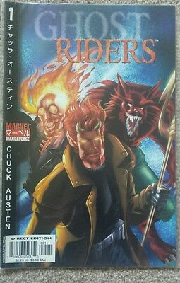 Marvel Mangaverse Ghost Riders One-Shot  (2000)