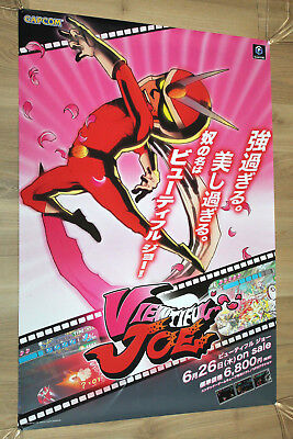 Viewtiful Joe very rare Japanese Asian Promo Poster 73x52cm Gamecube Capcom 2003