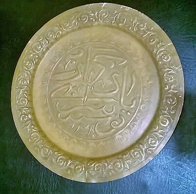 Antique Islamic Copper Plate Arabic Cairoware 17th 18th century RARE hand made