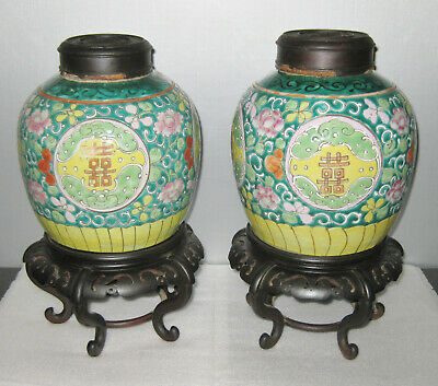 ANTIQUE 19 c PAIR CHINESE COVERED JARS,SIGNED