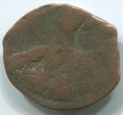 Authentic BYZANTINE EMPIRE Coin 6,7 gr/25 mm ANT2545.10