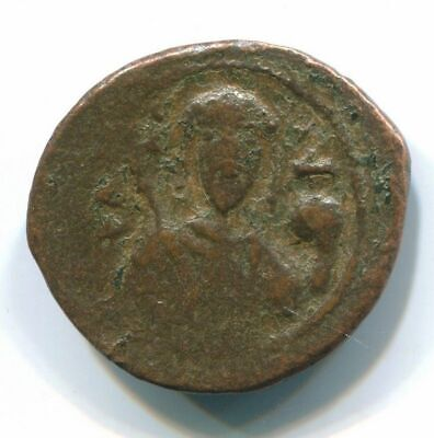 Authentic BYZANTINE EMPIRE  Coin ANC12860.7
