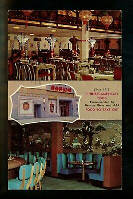 Restaurant postcard Minnesota MN Minneapolis Nankin Chinese interior chrome