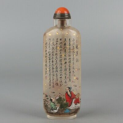 Chinese Exquisite Handmade Text Glass snuff bottle