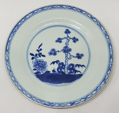 FINE ANTIQUE CHINESE PORCELAIN 18th CENTURY BLUE AND WHITE PLATE