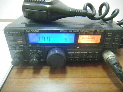 KENWOOD TS-811 430MHZ all mode - $370 00 | PicClick