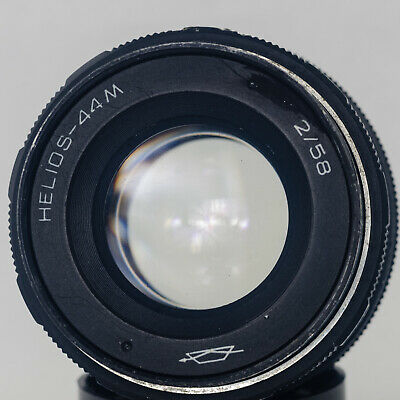 Helios 44M lens modified for infinity focus on Nikon DSLRs