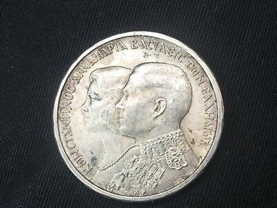 Greece 30 Drachmai 1964 Silver Coin High Grade