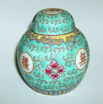 Chinese blue  GINGER JAR OLD STYLE ( MUN SHOU pattern ) 80mm in height approx